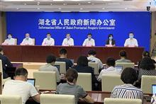 Wuhan Finds No Covid-19 Cases After Testing Nearly 10 Million People