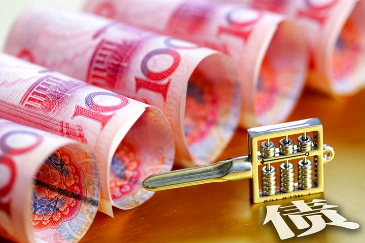 Wuhan Hospital Builder Joins China's Crowd of Bond Issuers