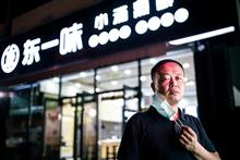 Wuhan Restaurants Are Back to Normal, But People's Diets Are Not