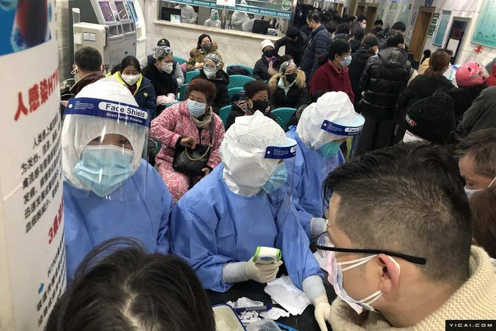 Wuhan's Second Makeshift Hospital to Accommodate More Patients