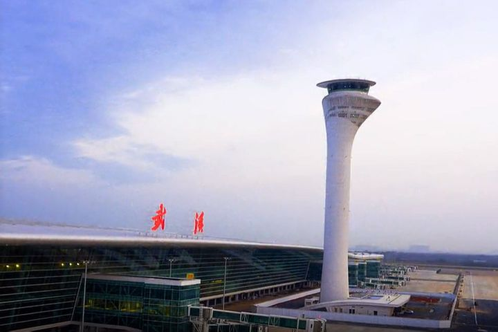 Wuhan's Tianhe Airport to Restart Flights on April 8