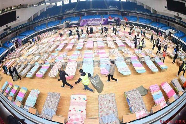 Wuhan to Convert Gymnasium, Exhibition Center into Temporary Hospitals