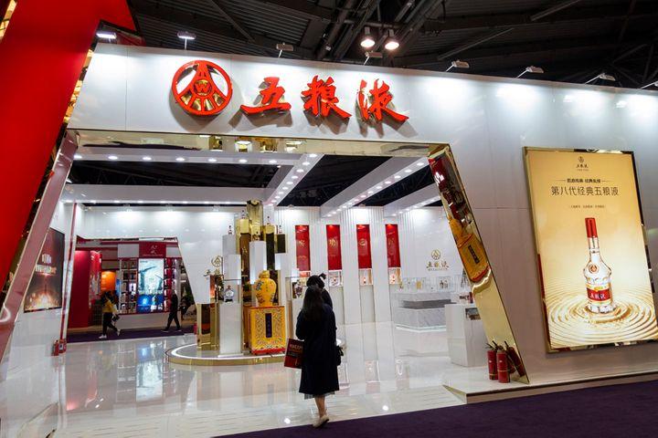 Wuliangye to Open Liquor Stores in Wanda Plazas Across China