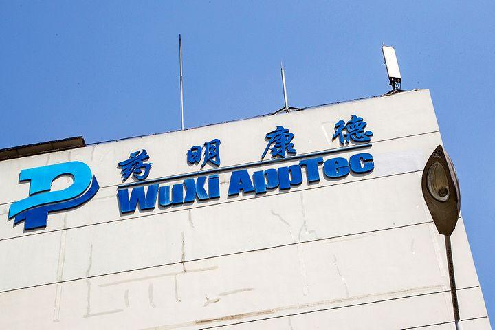 WuXi AppTec's Shares Gain on Annual Revenue Bump, US Production Plan