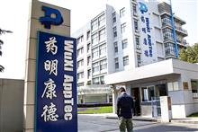 WuXi Apptec Stops Diving After SSE Asks Stockholder to Amend Surprise Share Sale