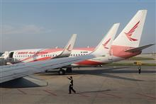Budget Airline Ruili Becomes Chinese State-Owned Firm After City Buys 57% Stake