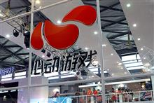 XD Network Surges as Chinese Game Publisher Brings In Alibaba, Bilibili as New Investors