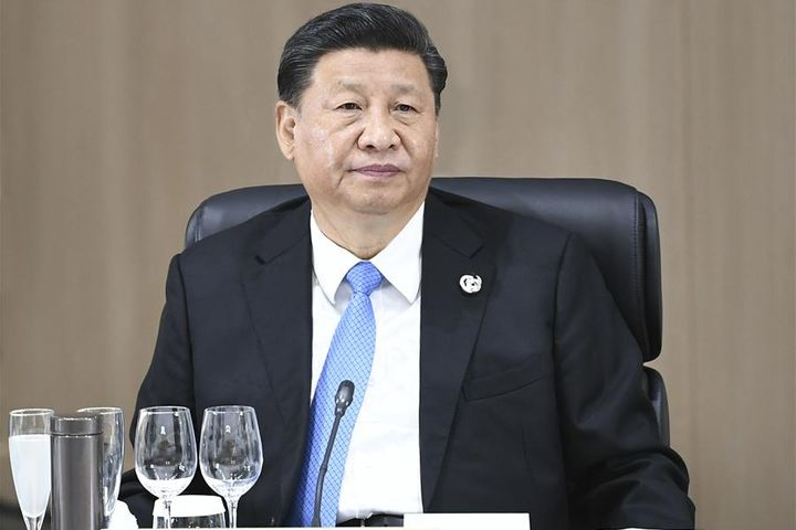 Xi Calls on G20 to Join Hands in Forging High-quality Global Economy