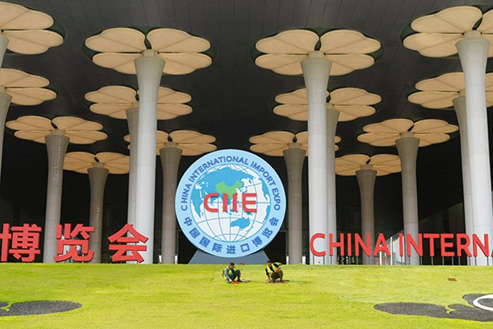 Xi Jinping Announces Opening of CIIE