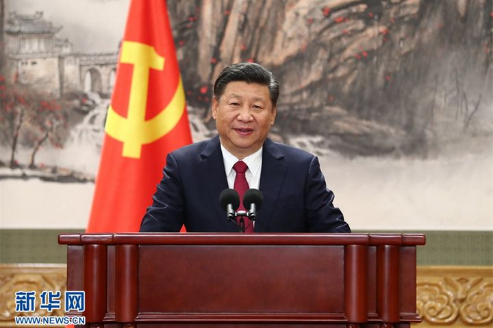 Xi Promises Further Reform, Opening China Wider to The World