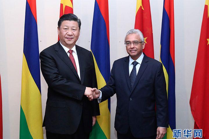 Xi Urges Faster Progress in China-Mauritius FTA Talks