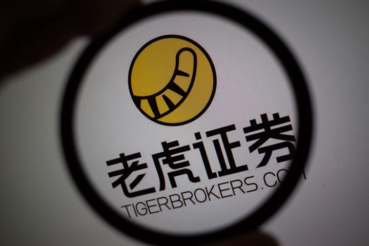 Xiaomi-Backed Tiger Brokers Files for USD150 Million Nasdaq IPO
