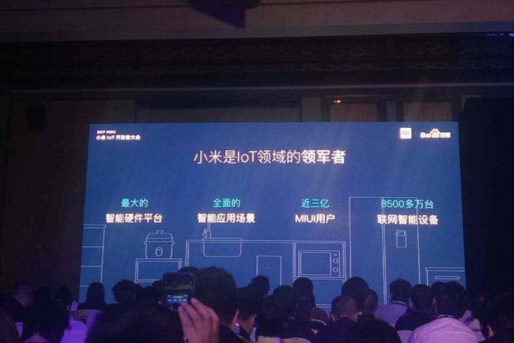 Xiaomi, Baidu Unite in New Phase of IoT, AI Development