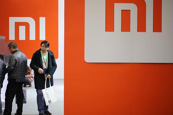 Xiaomi's CDR Withdrawal May Affect Hong Kong IPO Pricing
