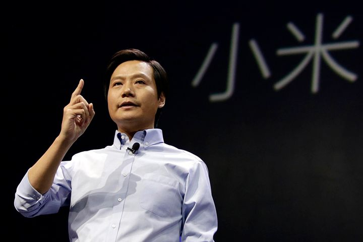 Xiaomi Gifts Each Employee 1,000 Shares as Firm Debuts in Fortune 500