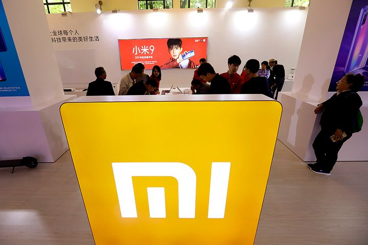Xiaomi Gets Nod to Form Consumer Finance Firm in Southwest China