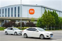 Xiaomi Hikes Wages to Lure NEV Talent
