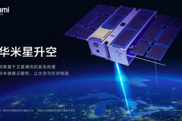 Xiaomi's Huami Launches First Satellite, Explores Space-Based Wearables