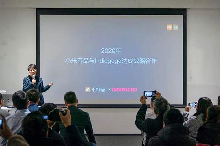 Xiaomi, Indiegogo Partner to Sell Crowdfunded Chinese Products Abroad