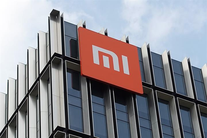 Xiaomi Investment Arm Buys Into 'The Untamed' Producer NewStyle Media