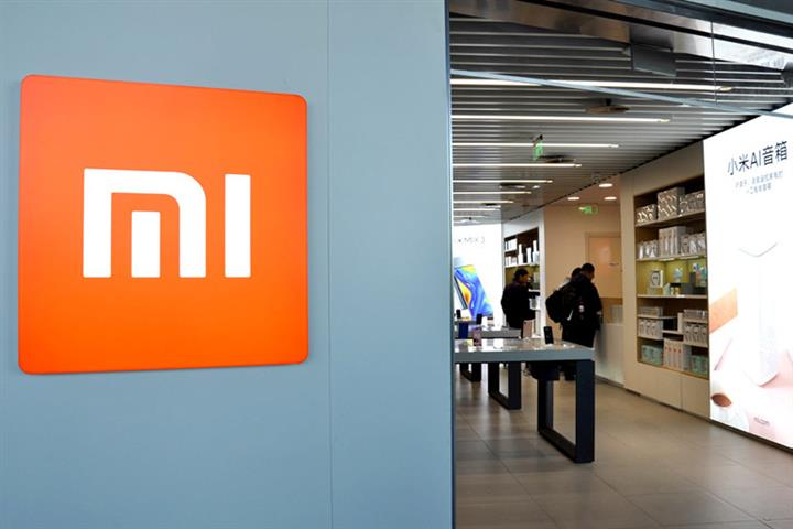 Xiaomi Jumps on Plans to Buy Back up to 10% of Shares