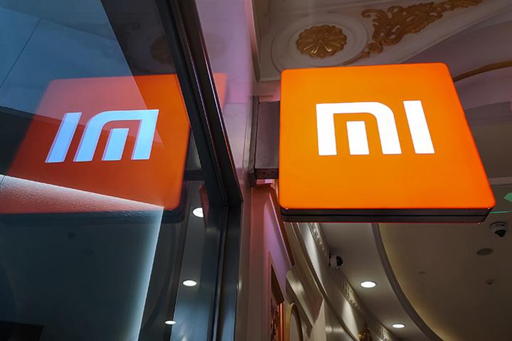 Xiaomi Leads Share Buybacks on Hong Kong Bourse; Amount Already Tops Last Year