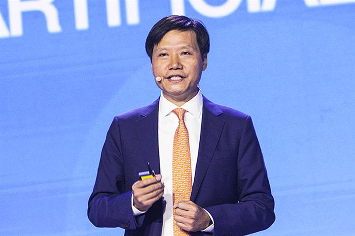 Xiaomi's Lei Jun Urges Aid to Private Aerospace Firms to List on Star Market