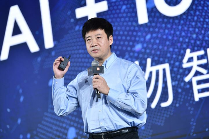 Xiaomi Names AI, Cloud Team Chief as Vice President Amid Push to Become AI-Led Firm