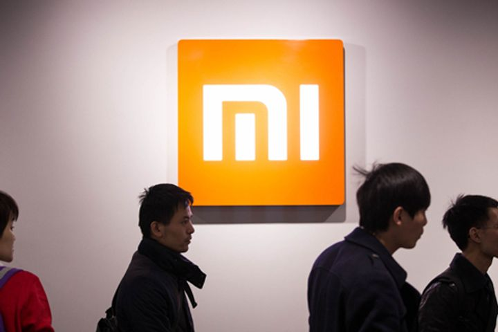 Xiaomi's New East China Headquarters in Nanjing to Become Firm's Main R&D Center