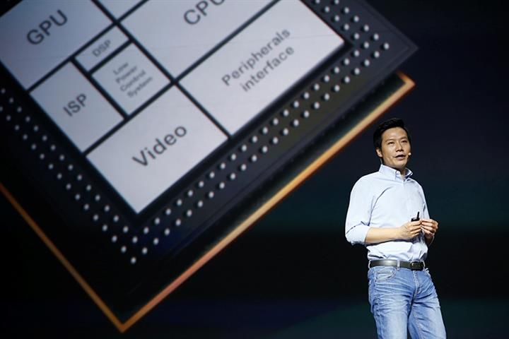 Xiaomi's Pengpai Chip R&D Goes On in Face of Huge Difficulties, Founder Lei Jun Says