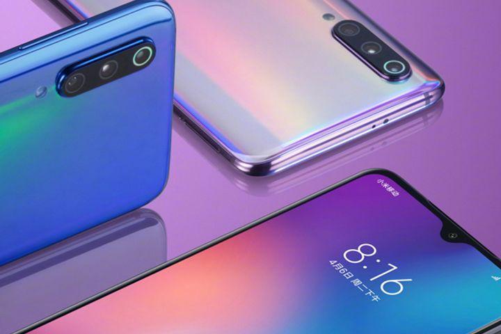 Xiaomi Presses Pause on Special Edition Mi 9 Phones as Stocks Run Low