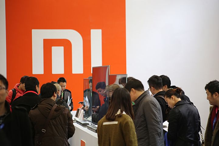 Xiaomi Refutes Reports of IPO Plans for Second Half of Next Year