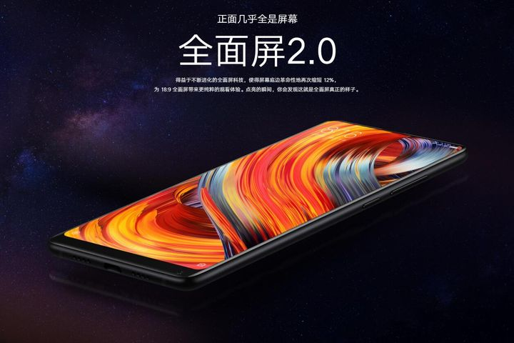 Xiaomi Releases Flagship MIX2 Handset in Taiwan as Part of New Local Retail Strategy