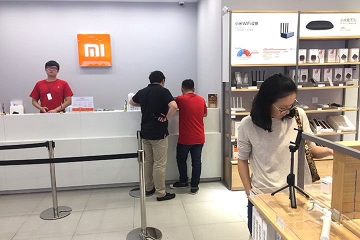 Xiaomi Reshuffles Top Management Following Fulfillment of USD15 Billion Sales Target for This Year