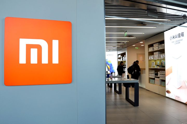 Xiaomi Rallies After Report It May Soon Join HK-Mainland Stock Connect Scheme