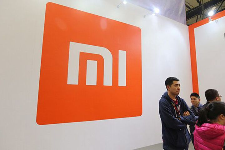 Xiaomi Stock Hits 12-Month High on Possible Inclusion in Hang Seng Index