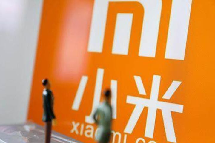Xiaomi Submits China's First CDR Application