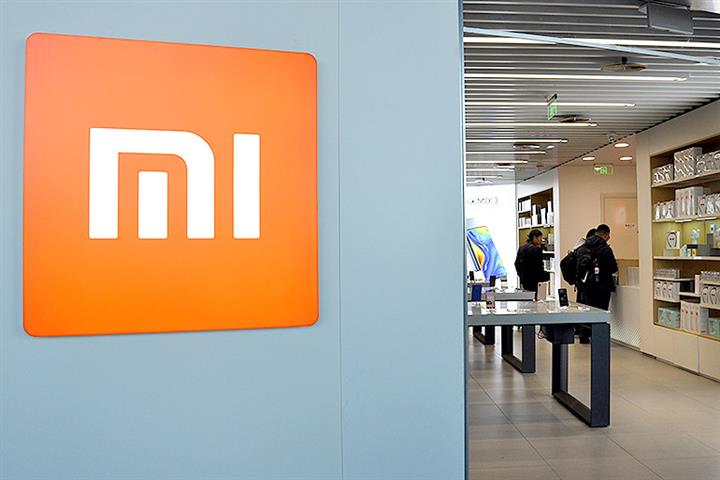 Xiaomi Surges on Reports That China's Biggest Handset Maker Will Enter NEV Sector