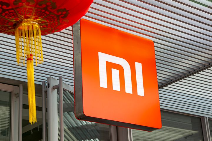 Xiaomi Restructures Chip Business, Hands Staff 75% Stake in New Developer