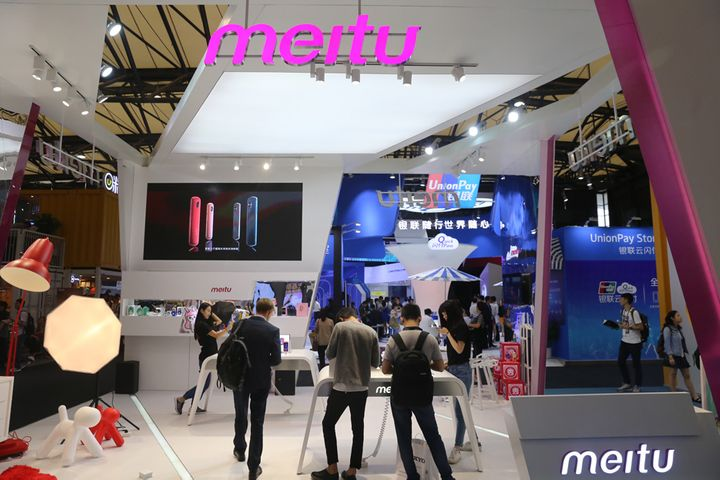 Xiaomi Takes Over Meitu's Handset Unit as China's Selfie Pioneer Bows Out