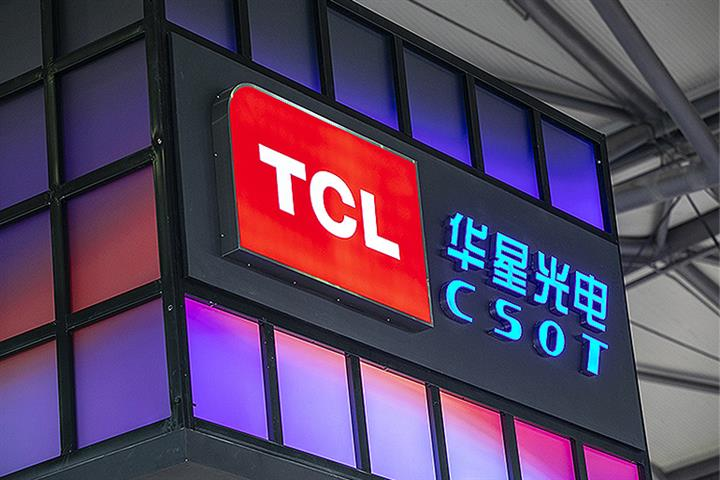 Xiaomi, TCL CSOT Open Lab for Better Display Panels