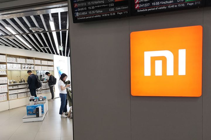 Xiaomi to Hire At Least 20,000 Workers for New R&D Labs