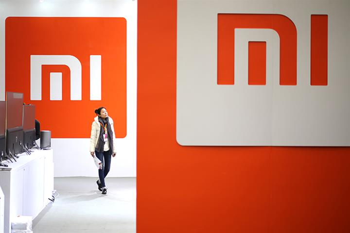 Xiaomi to Invest USD10 Billion in New Smart EV Business