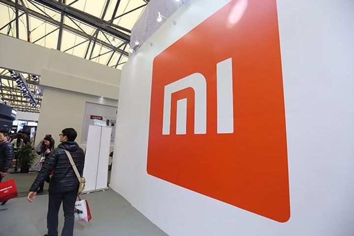 Xiaomi to Invest USD3.5 Billion to Build Central Headquarters in Wuhan