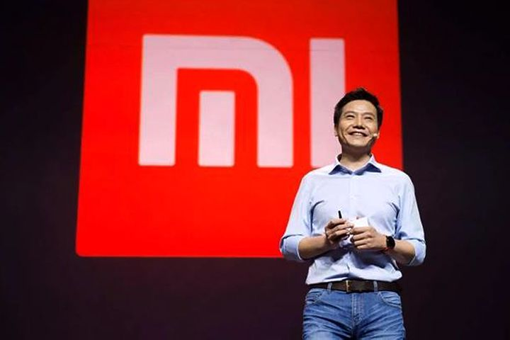 Xiaomi to Spend USD7.2 Billion on 5G and AIoT, CEO Lei Jun Says