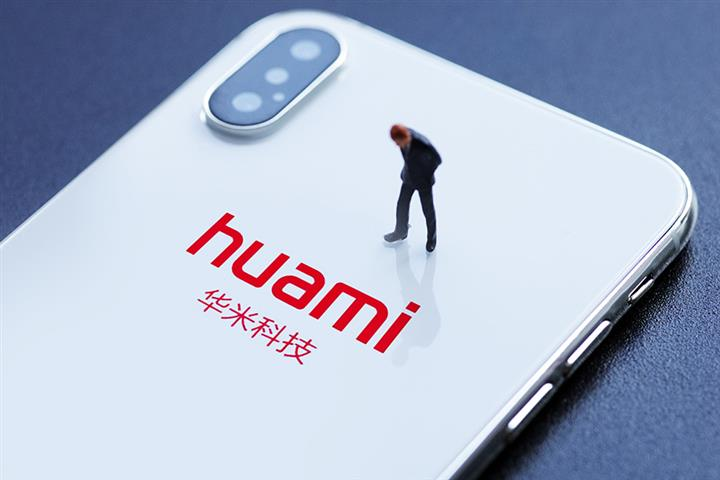 Xiaomi Wearables Producer Huami Sees Capital Shrink as Investors Bail