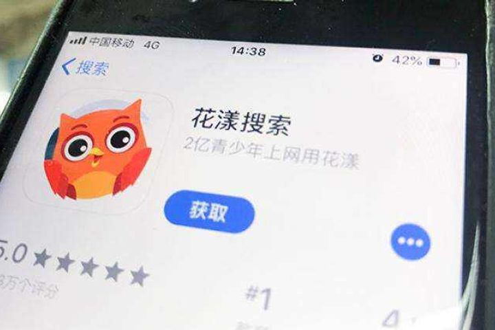 Xinhua Releases China's First Search App to Protect Teens Online