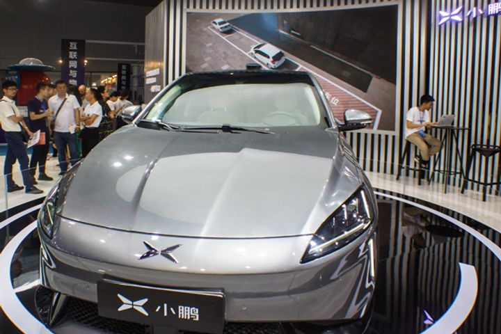 Xpeng Motors Seeks USD4.3 Billion in Financing Next Year to Fund Production