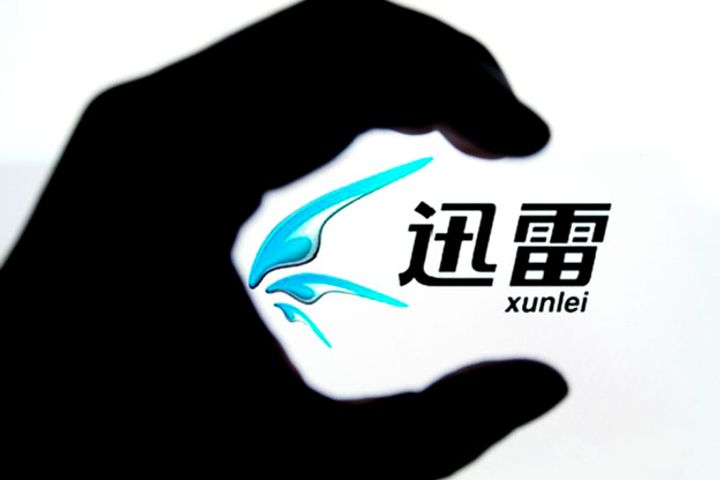 Xunlei Reaches Settlement With Subsidiary, Will Repurchase All Equity in Big Data Company