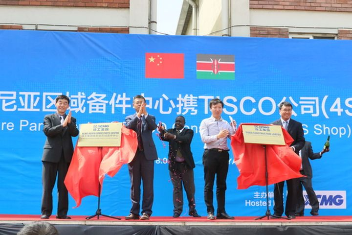 Xuzhou Construction Group's First Overseas Direct-Sales Spare Part Center Opens in Africa